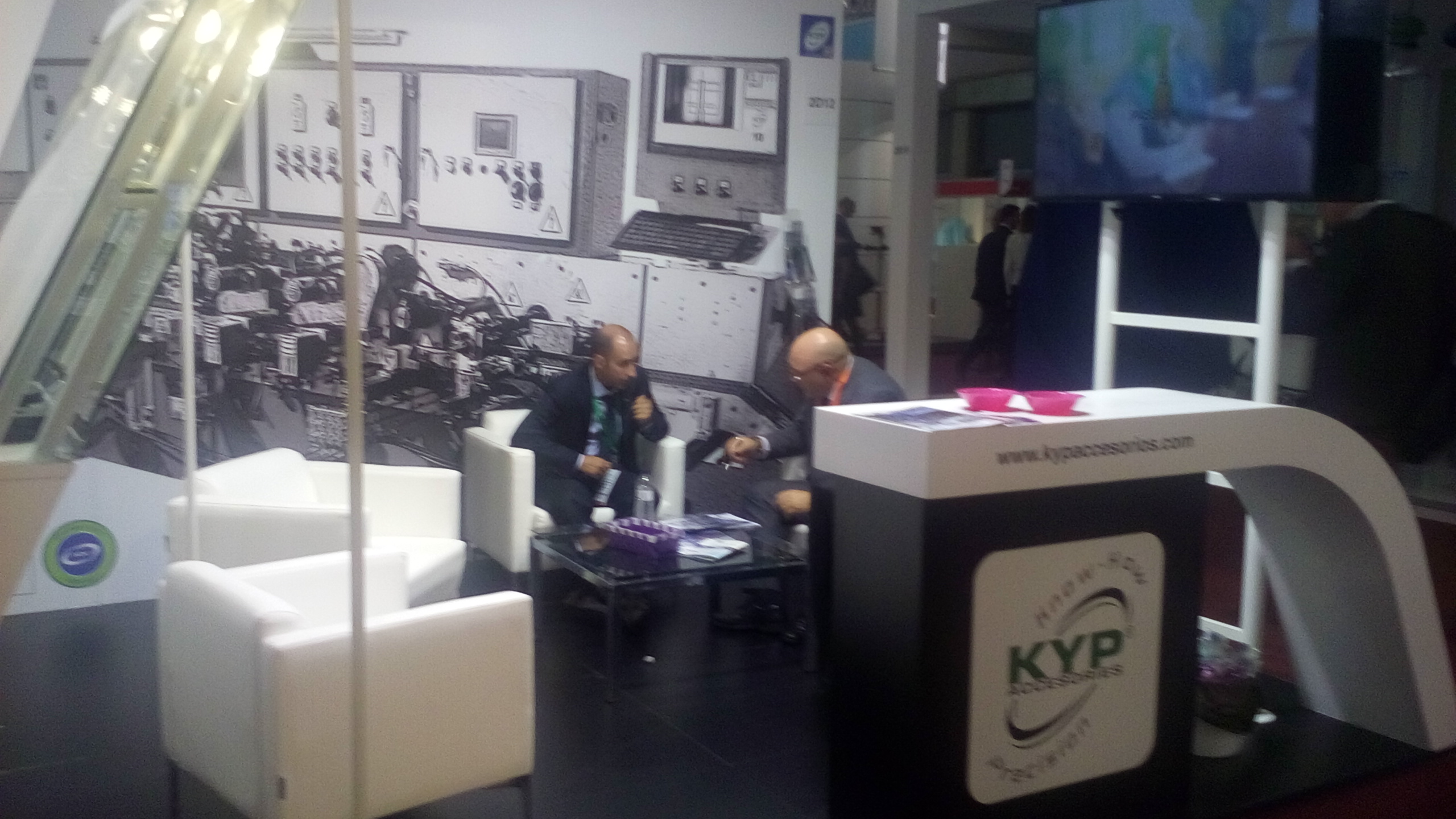KYP Feria China 2016